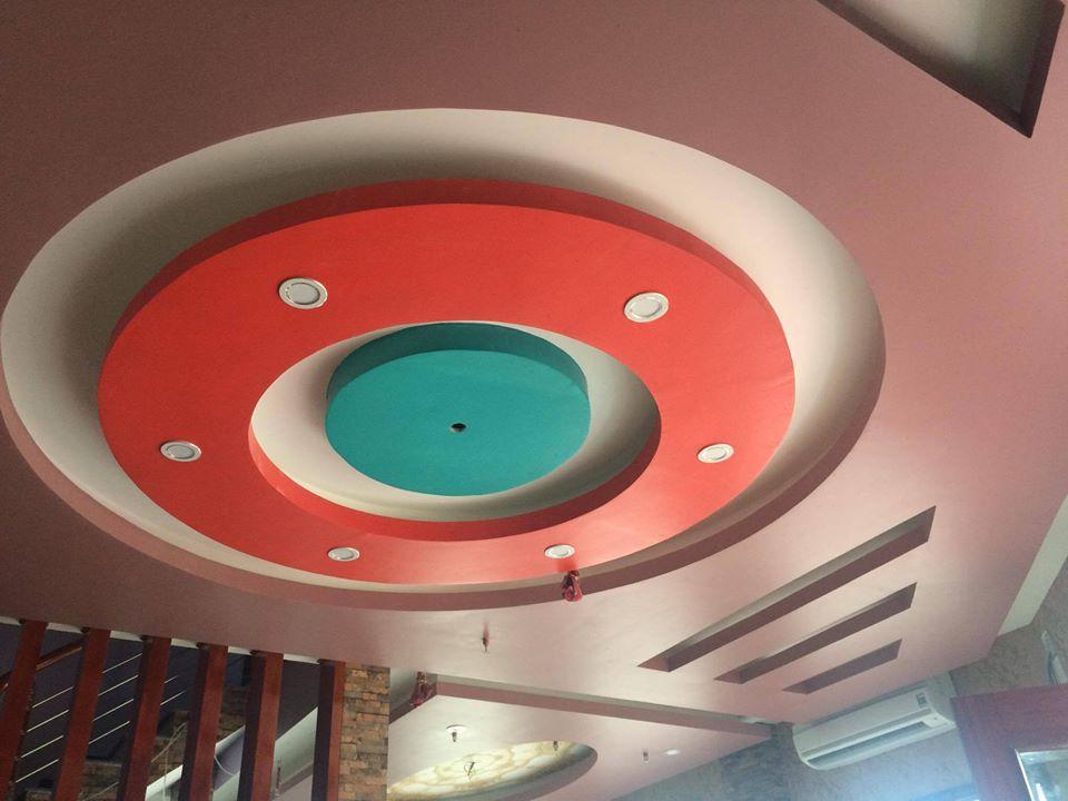 4. Phòng khách với những đường tròn đồng tâm