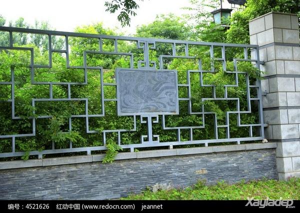 6 | Cổng rào sắt đẹp